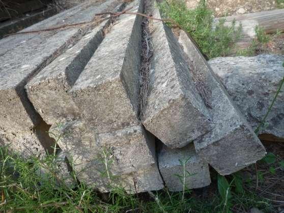 Poteaux de cl ture en beton plan d 39 orgon mat riaux de - Poteau beton pour cloture ...