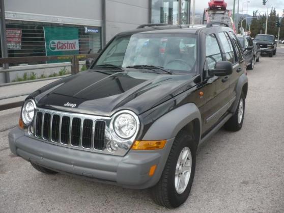 Jeep Cherokee ii 2.4 executive