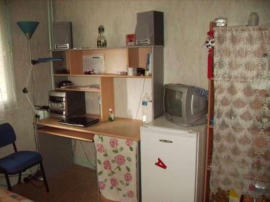 Annonce occasion, vente ou achat 'Chambre meublée chez l\'habitant'