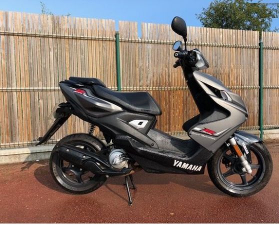 Annonce occasion, vente ou achat 'Yamaha Aerox 50 R'