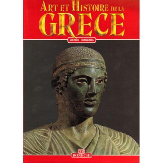 Annonce occasion, vente ou achat 'Art et Histoire de la Grèce'