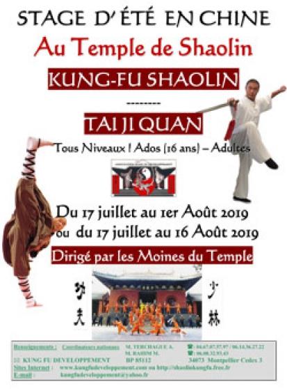 Stage de Taï Ji Quan et Kung Fu en Chine
