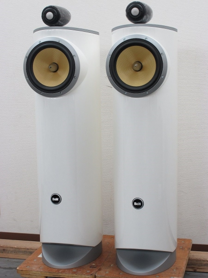 Bowers & Wilkins B & WSignature Diamond