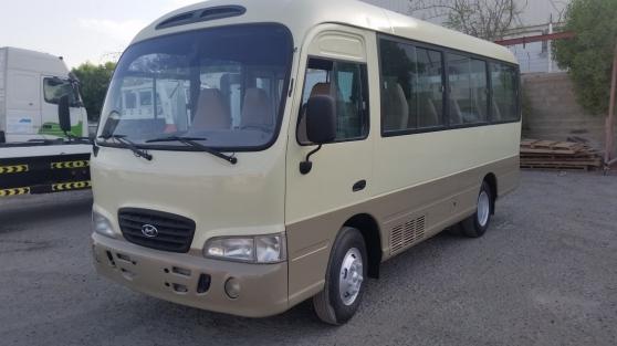 hyundai county bus 24 places belgique bruxelles auto toyota belgique bruxelles. Black Bedroom Furniture Sets. Home Design Ideas