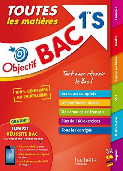 Annonce occasion, vente ou achat 'Objectif Bac 1erS'