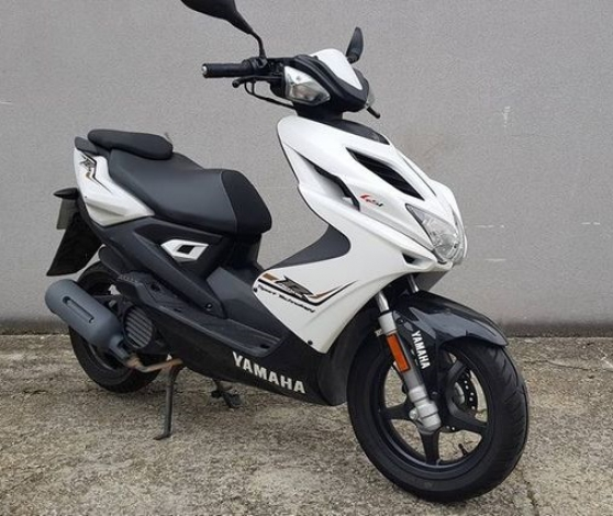 Annonce occasion, vente ou achat 'Yamaha AEROX 4'