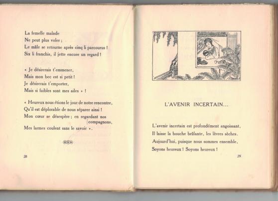 Anciens poèmes chinois d\'auteurs inconnu - Photo 3