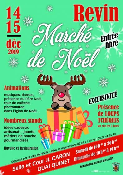 Annonce occasion, vente ou achat 'Marché de noël 2019'