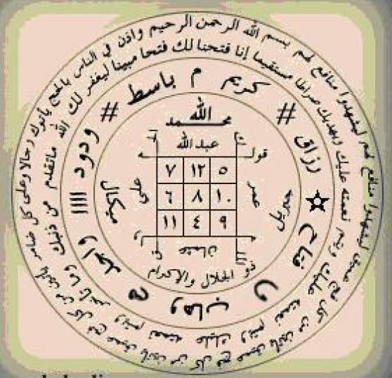 grande voyance (talab) marocain