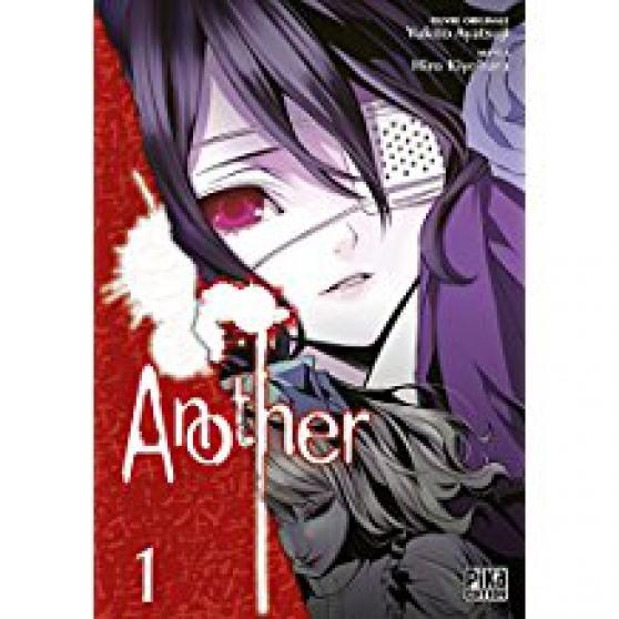 2 Manga Another Vol.1 et Vol.2