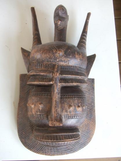 Annonce occasion, vente ou achat 'Masque Afrique centrale'