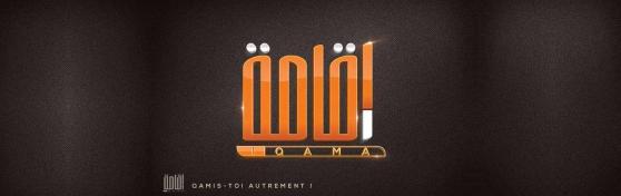 QAMIS IQAMA