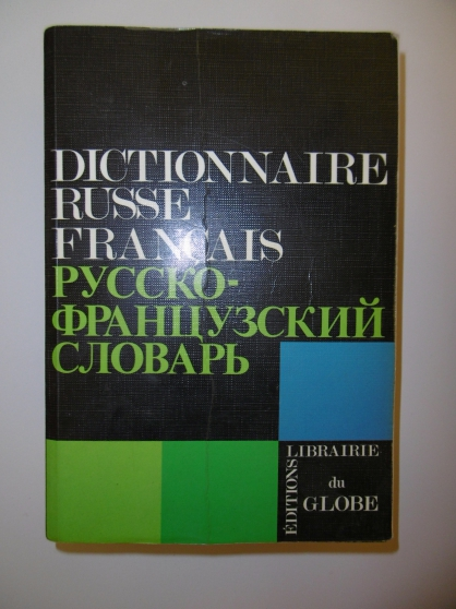 Annonce occasion, vente ou achat 'Dico russe-fr. Scherba/Matoussiévitch'