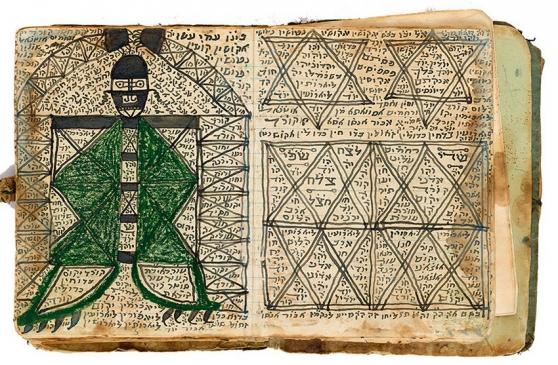 Experte en magie juive et magie marocain - Photo 2