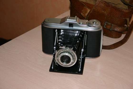 Annonce occasion, vente ou achat 'apareil photo'