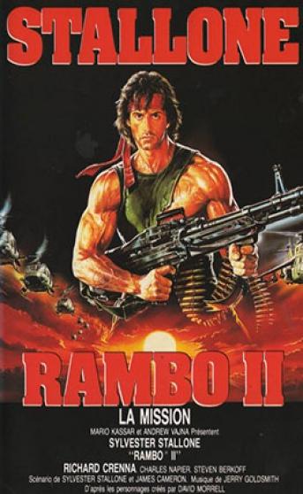 rambo ii - Annonce gratuite marche.fr