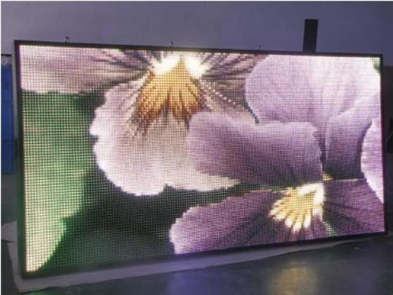 Annonce occasion, vente ou achat 'LED Écran interne publicitaire P16'