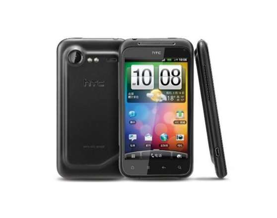 Annonce occasion, vente ou achat 'HTC HD2 (G11) Nouvele'
