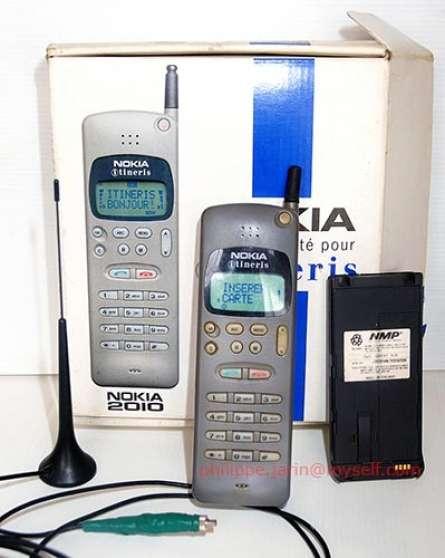 Nokia Itineris 2010 GSM