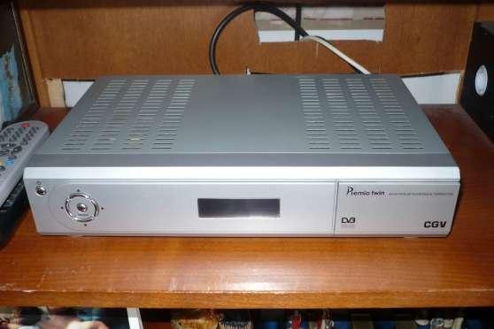 TV 70 cm - Photo 2
