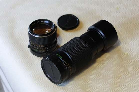 Annonce occasion, vente ou achat '2 OBJECTIFS MAMIYA 645'