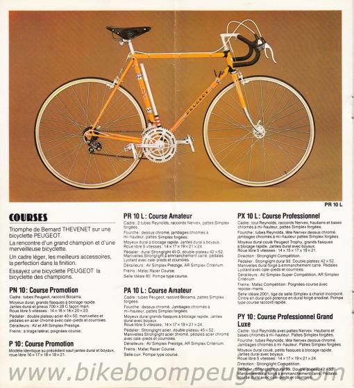 vélo course peugeot 1970 taille 58 cm