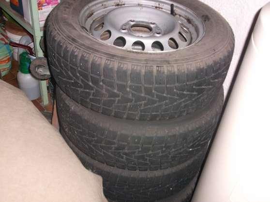 4 roues completes hiver bmw auto accessoires pneus maixe reference aut pne 4 r petite. Black Bedroom Furniture Sets. Home Design Ideas