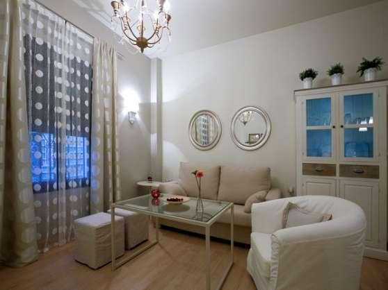Appartement de vacances, Séville