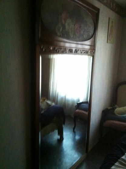 Miroir trumeau ancien lyon meubles d coration miroirs for Miroir trumeau ancien