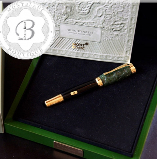 Annonce occasion, vente ou achat 'Montblanc Qing Dynasty Ltd. Edition 2002'