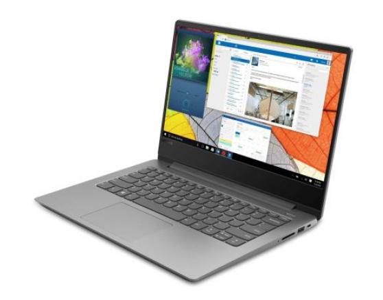 Annonce occasion, vente ou achat 'PC Ultra-Portable Lenovo - 8 Go Ram - Ne'