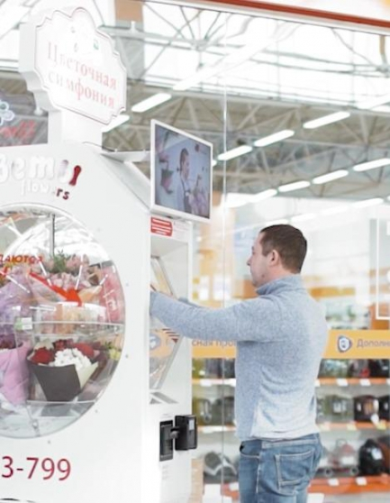 Annonce occasion, vente ou achat 'Vending machines for the flower sale'