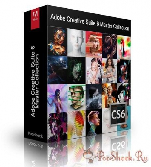 Annonce occasion, vente ou achat 'Adobe Suite Créative Master Collection 6'