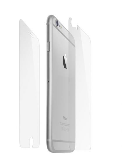 """Protection Avant-Arrière iPhone 6 /4. 7"""""""