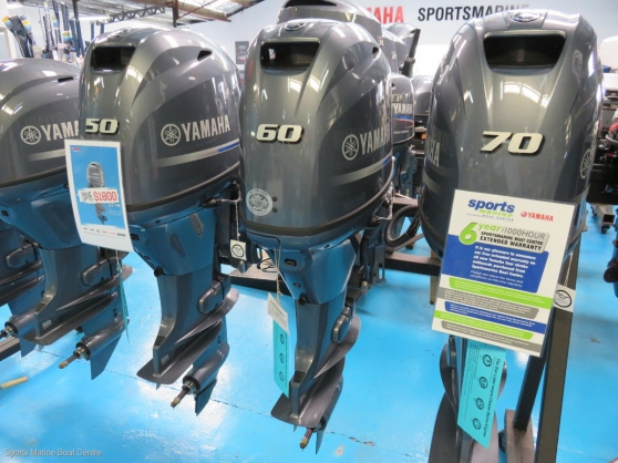 Annonce occasion, vente ou achat 'New/Used Outboard Motor engine'