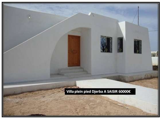 magnifique villa houmt souk djerba - Photo 2