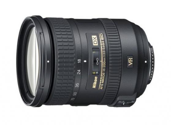 Nikon D7500 - Reflex numérique + AF-S DX - Photo 2