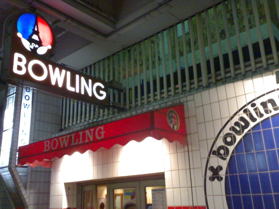 team building bowling pour entreprises