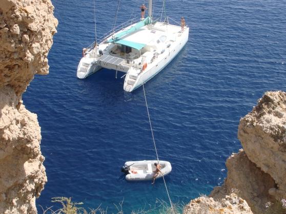 Annonce occasion, vente ou achat 'Location voilier catamaran'