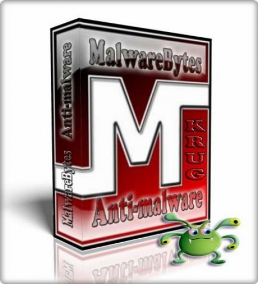 malwarebytes - Annonce gratuite marche.fr