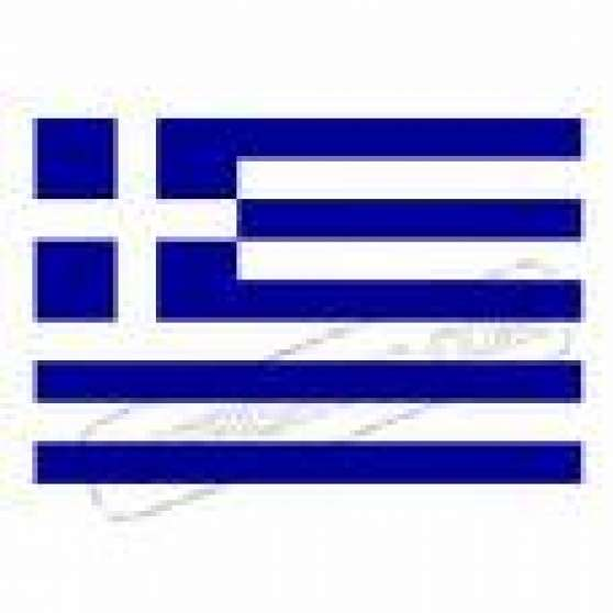Cours de Grec et Traductions