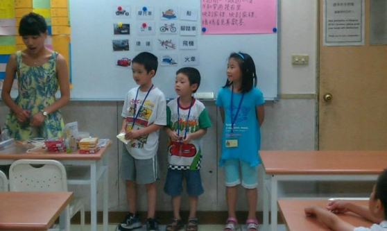 Cours de chinois particuliers - Photo 2