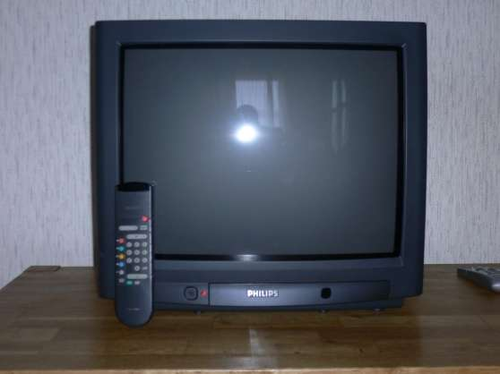 tv philips 51 cm tube cathodique audio t l dvd cd t l visions toulouse reference aud. Black Bedroom Furniture Sets. Home Design Ideas