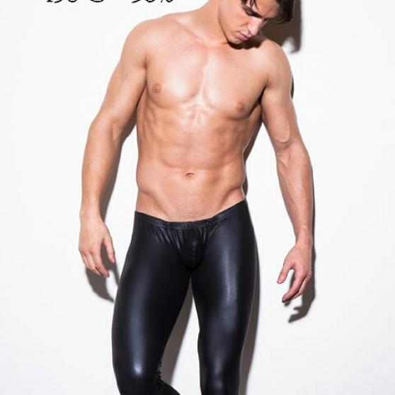 Annonce occasion, vente ou achat 'Pentallon Cuir sexy'
