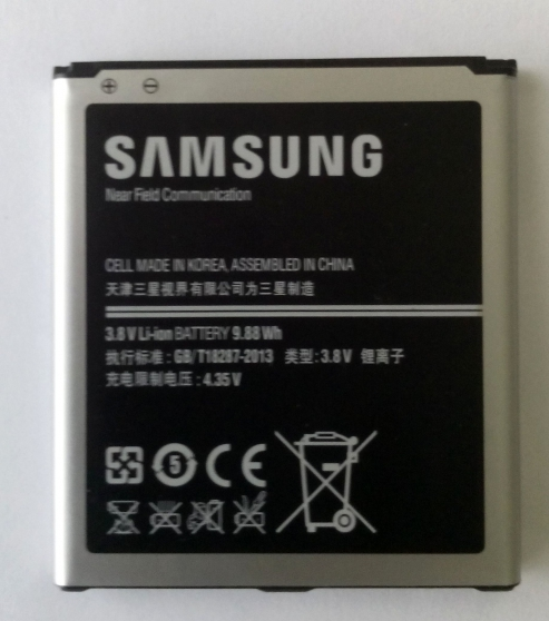 batterie Samsung Galaxy S4 I9500 - Photo 2