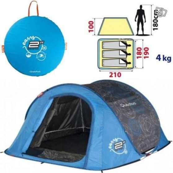 tente 3 places 2 seconds easyiii quechua caravanes camping car equipement de camping vierzon. Black Bedroom Furniture Sets. Home Design Ideas