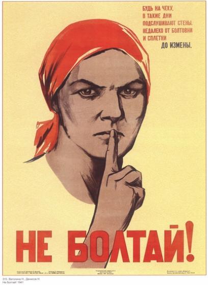 Affiche de l'URSS
