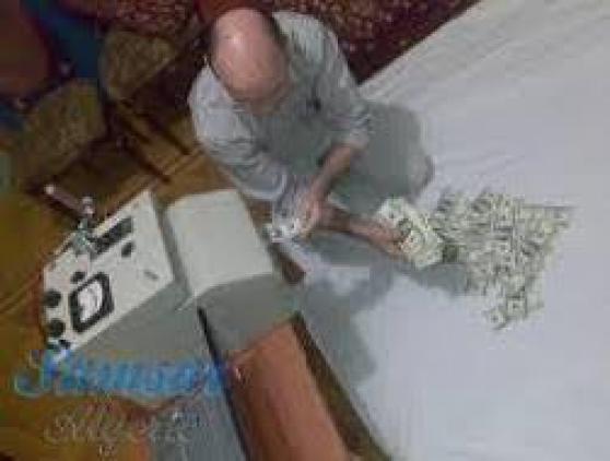 labo monetaire ssd