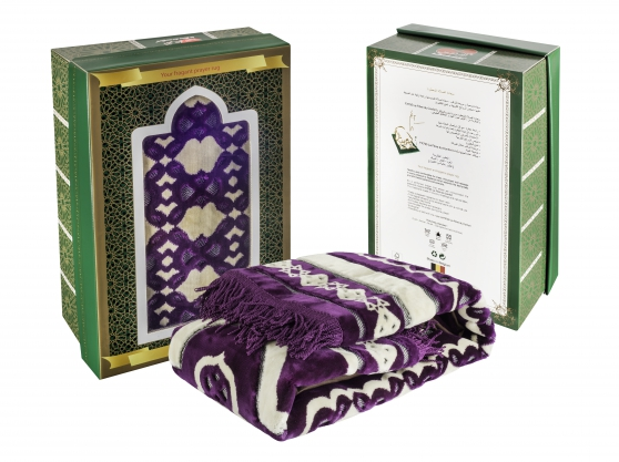 Offrez un tapis de prière parfumé