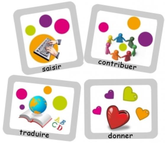 recherche de bénévoles pour un événement - Annonce gratuite marche.fr